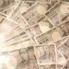 お金の執着を手放すとお金が入ってくるは本当だった!引き寄せの法則