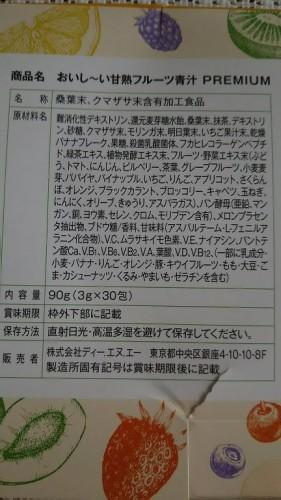 DSC_3352