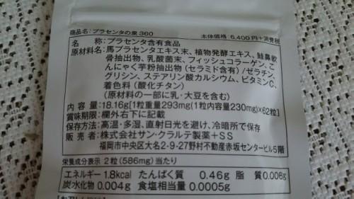 DSC_3349