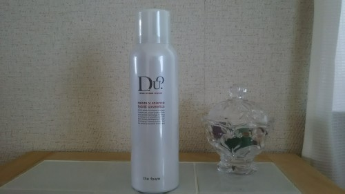 DSC_3377