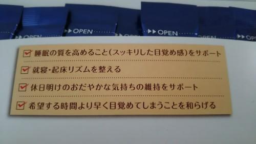 DSC_3847