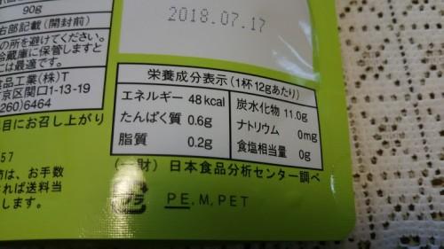 DSC_3965