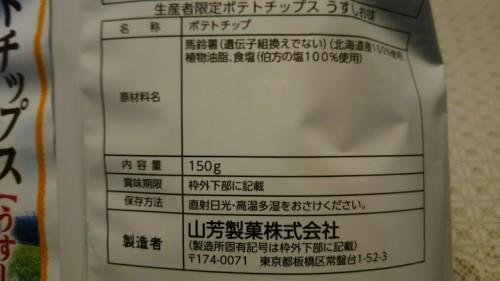 DSC_4074