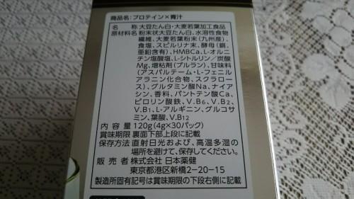 DSC_4527
