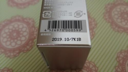 DSC_4954