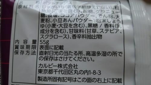 DSC_5326