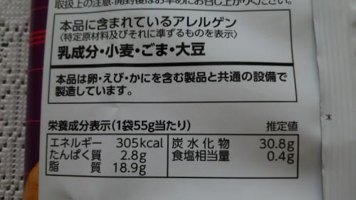 DSC_5327