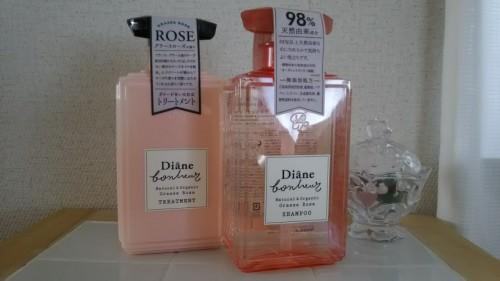 DSC_5075