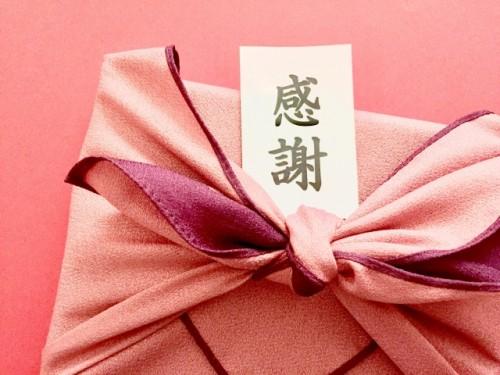 1_gift