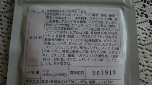 DSC_6044