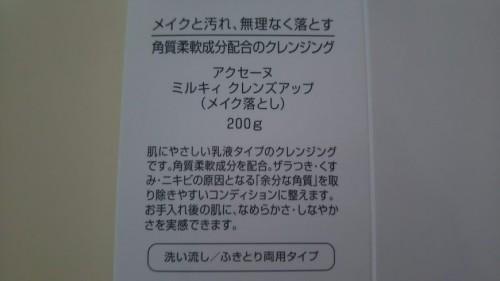 DSC_6094