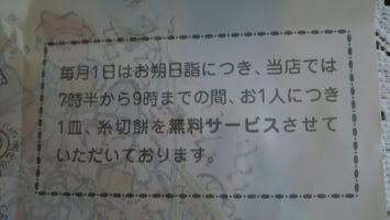 DSC_6192