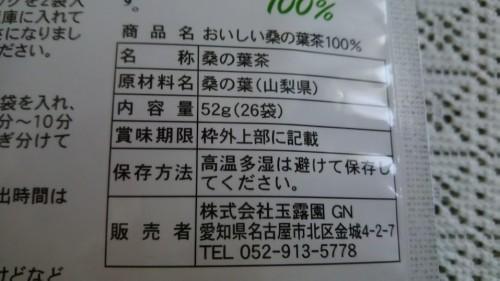 DSC_6200