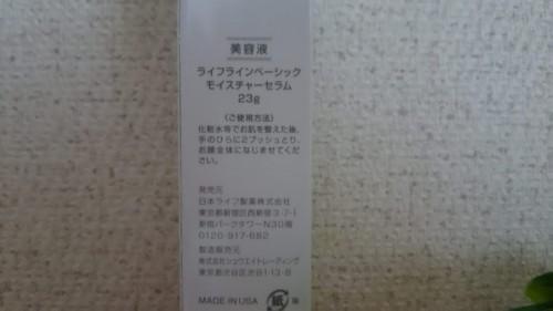 DSC_7055