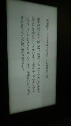 DSC_8123