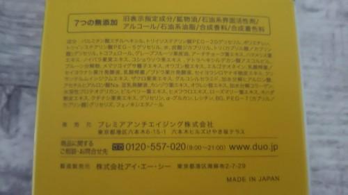DSC_8511