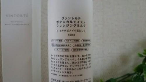 DSC_9670